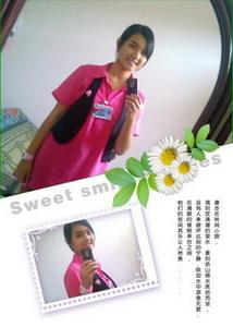 Pink Lady~