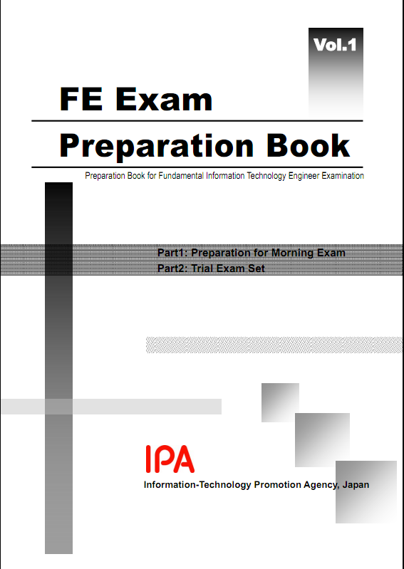 what is the fe exam