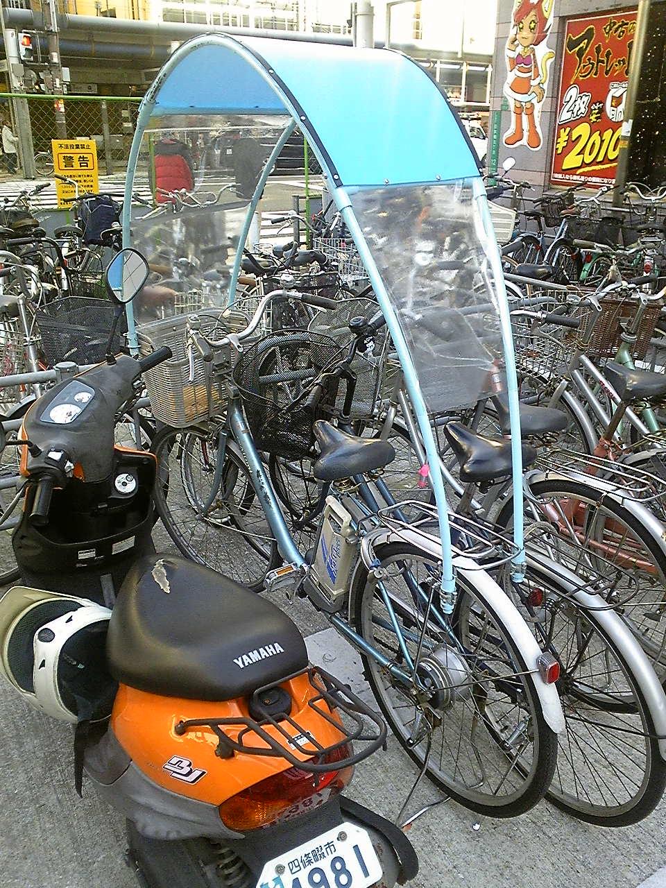 自転車用雨具・レインウェア ...