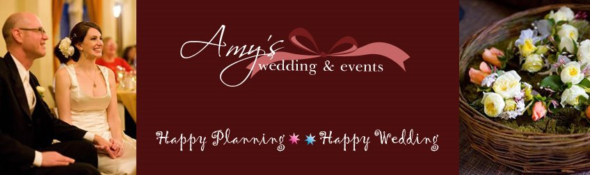 Amy's Wedding & Events