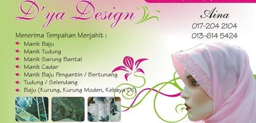 D'ya Designs
