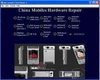 China Mobile Hardware Repair   China Mobiles Pinouts 00000