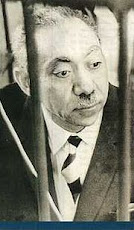 Syed Qutb Rahimahullah