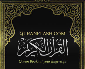 ALQURAN