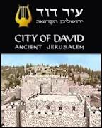 Date un paseo por la Ciudad de David