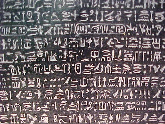 "This is a sample of the hieroglyphics from the ""Rosetta Stone"" that"