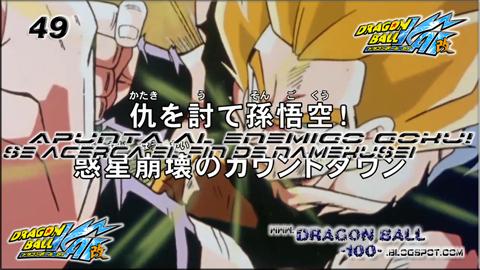 [DB100.png]