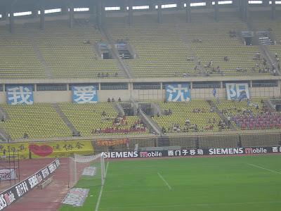 I Love Shenyang