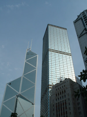 HKSB building