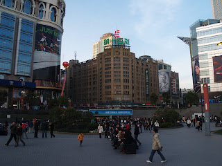 Shanghai Number One Mall during the day