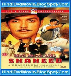 O Mera Rang De Basanti Chola Lyrics of SHAHEED Movie