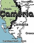 Çamerya'nin haritasi