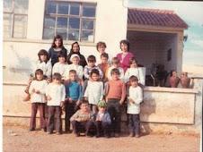 ESCOLA PRIMÁRIA 75/76