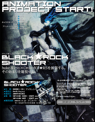 ziqi 2009august26 black rock shooter anime 1 Black Rock Shooter Series [ Subtitle Indonesia ]