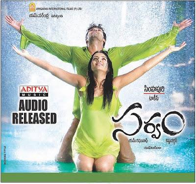 Aarya  Telugu Movie Mp Songs