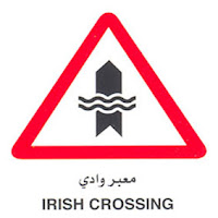 Irish Crossing