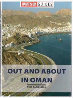 Out & About in Oman