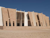 Ras Al Jinz visitor centre