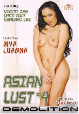 DEMOLITION : ASIAN LUST VOLUME 4