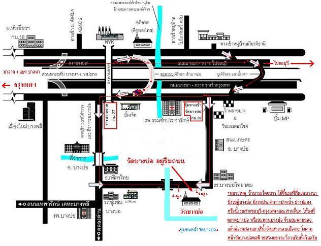 แผนที่วัดบางบ่อและการเดินทาง