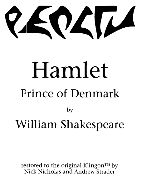 an introduction to the tragedy of hamlet a classic play by william shakespeare Shakespeare's hamlet is the classic example of a tragedy as defined  lately he  is able to play the sane and insane character amazingly well.