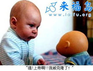 Funny Kid Pics-twin bro