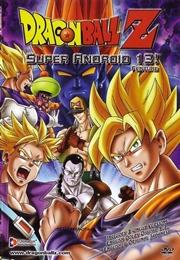 Pelicula Dragon Ball Z – La pelea de los tres Super Saiyajin (1992)