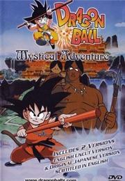 Pelicula Dragon Ball – Una Aventura Mística (2011)