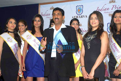 Aarti Chhabria and Payal Rohatgi at the 'Indian Princess' Nomination Round
