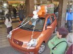 SORTEO AUTO