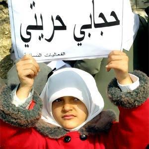 عشرة أسباب تمنع الفتيات من الحجاب! %D8%AD%D8%AC%D8%A7%D8%A8%D9%8A
