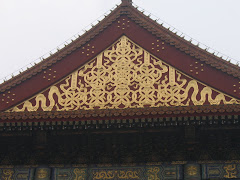 Golden Details on Outer Wall