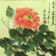 Chinese Painting 水濹画