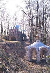 Ermitage (skit) du Saint-Esprit (Yvelines)