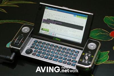 HDPC - Hybrid Dual Portable Computer