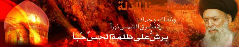 sayyedfadlullah