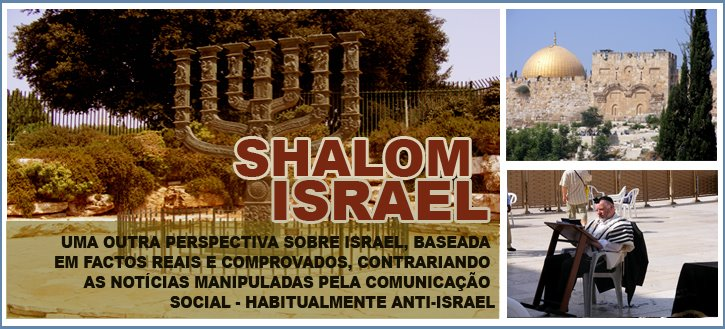 SHALOM ISRAEL