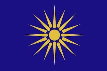 Μακεδονικό Βασίλειο