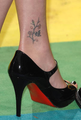 Sarah Michelle Gellar Tattoos