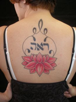 Lotus Tattoo Picture