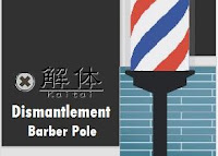 Kaitai Dismantlement: Barber Pole walkthrough