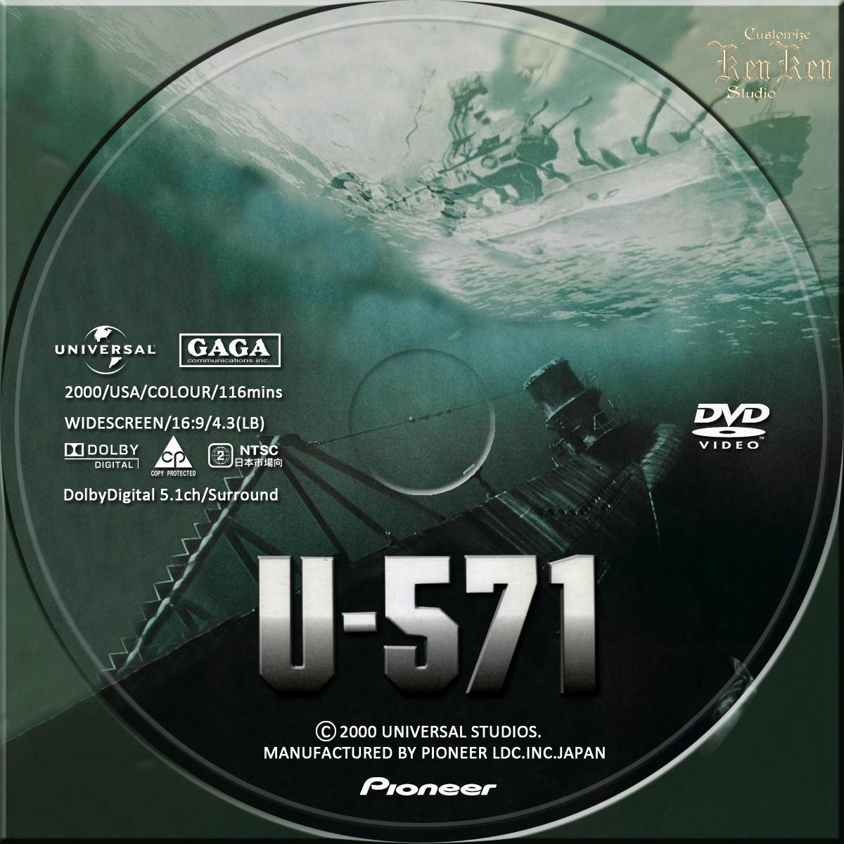 http://2.bp.blogspot.com/_bQY56Uy2fEg/TNaefA8F6OI/AAAAAAAAEag/_lsIduawQCI/s1600/Ponorka+U-571+DVD+Disk+%281%29.jpg