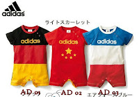 clear stock-adidas jumper