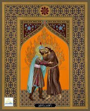 St Francis and Sultan Malek al-Kamil