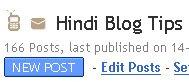 डैशबोर्ड पर ब्लॉग के शीर्षक से पहले यह क्या दिख रहा है?