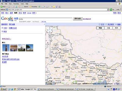 गूगल, यूं हिंदुस्तानियों के साथ खिलवाड़ न करो