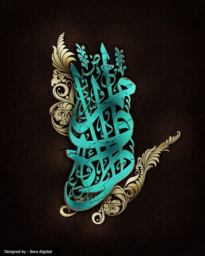 WOW GOREOUS ISLAMIC CALLIGRAPHY PAINTINGS FOR YOU