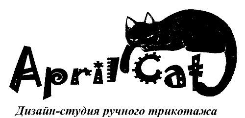 Aprilcat