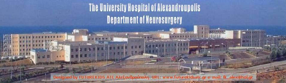 Neurosurgical Department In Thrace