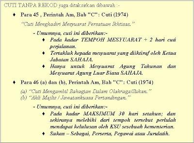 When Ca18761 Talk About Government References Perintah Perintah Am General Orders Perintah Am Bab C Cuti 1974